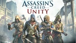 Assassin's Creed Unity (PC) is free on Ubisoft Store