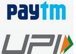 Paytm UPI - send Rs.200 to any UPI ID (2 times) & get Rs.30 cashback