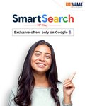 Big Bazaar Smart Search Offers  (100 on 1000 | 200 on 1000 | 300 on 1500 )