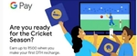 Get Rs 10-500 scratch card on min bill payment of Rs 40