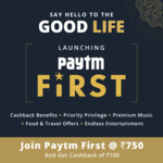 Paytm First Membership at ₹0 (personally verified)