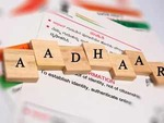 Now you can update address in Aadhaar without documentation