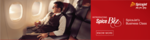 Flat 1000 off :Flight offer on RBL card with SpiceJet