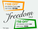 Himalaya Freedom Sale : Shop For ₹499 in ₹299  ||  ₹399  in  ₹249  ||  ₹299 in ₹174
