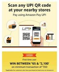 Amazon New Scan Pay Offer