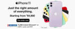 Iphone 11 6k instant discount on amazon via hdfc cards