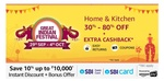 Get Extra 10% Instant Discount upto 10000₹ using SBI Cards + Bonus Offers (For All Members)