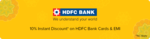 Diwali With Mi 12pm : 28sep 2019 to 4th oct 2019 (HDFC bank 10% instant discount)