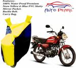 PVC BIKE COVERS at ₹200