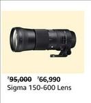 [Upcoming] Sigma 150-600 mm f/5-6.3 DG OS HSM Contemporary Lens for Canon Cameras