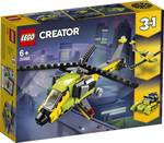 Flash Sale 9am to 10am | Nerf and Lego toy guns @Flat 55% off