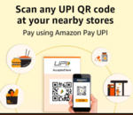 Amazon scan & pay offer : Scan any UPI QR Code & Pay using Amazon Pay (Flat 20 Back on First Transaction)