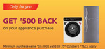 Collect Rs.500 Off Coupon on Select Electronics Category (More category added)