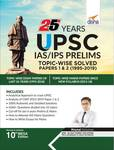 UPSC.  CSE,CDS,CES,CAPF BOOKS UP TO 90% OFFstarting @63