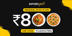 Zomato Gold 1 Year Subscription for Rs 800