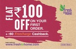 Purchase Deal @ 1 rs, Get 20 min cashback on bill payment or Recharge or 20 or more