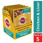 Pedigree Wet Dog Food - For Adult Dogs (Pack of 5)