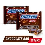 Snickers Peanut Filled Chocolate Miniatures, 227g (Pack of 2)