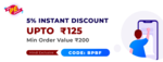 Niki Bill Pe Bachat 5% instant discount upto Rs 125 on Utility Bill Payments or Prepaid Recharge