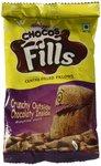 [Pantry]Kellogg's Chocos Fills, 35g