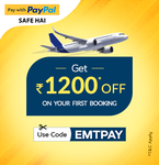 Get Rs.1200 Off on first transaction at EaseMyTrip via PayPal (Rs 400 will be instant discount provided by EaseMyTrip + Rs 800 Paypal cashback)