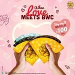 Belgian Waffle  : Buy Any 2 waffles for ₹100 each on February 14