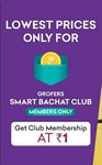 1 month SBC Membership @Rs1 - Account Specific