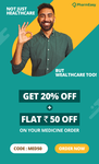 20% Off on medicines + Flat Rs. 50 Off at PharmEasy