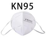White KN95 Mask-(Pack of 5) at Rs.899