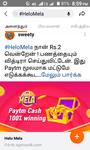 HELO APP FREE RS 2 PAYTM CASH