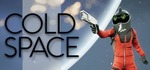 STEAM Platform Game | Cold Space For FREE Now
