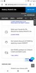 Samsung Galaxy Note 10 Lite 6GB/128GB for 30,999