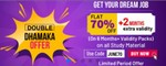 Adda247: Flat 70% Off On All Study Material + 2 Months Extra Validity