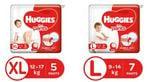 Huggies diaper starts from 69