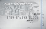 Flipkart Vouchers worth Rs 13000 by redeeming 17500 Bonus Points on AMEX Platinum Travel CC