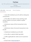 Get 10% Cashback up to Rs.200 on doing two transactions on PayZapp