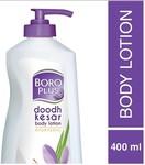Boroplus Doodh Kesar Body Lotion 400ml