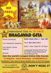 Free Online Bhagwad Gita Course