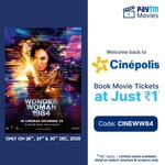Get Wonder Woman 1984 movie tickets at Just Rs.1