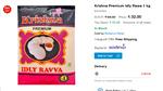 Krishna Premium Idly Rawa 1 kg
