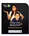 Prize wali paathshala ep:-28 the mughal era  win honor smartband 5 and gvs and scs