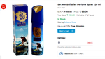 Set Wet Bali Bliss Perfume Spray 120 ml