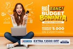 PepperFry Big Bang Budget Bonanza Sale- Upto 5000 cashback + 2500 Off With HDFC