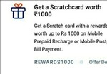 Paytm Mobile Prepaid & Postpaid Recharge Reward Up To ₹1000   User Specific  