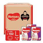 Huggies Diapers 192 Count Large Size (9 - 14 kg)