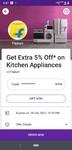 Phonepe offer Get Extra 5% Off* on Kitchen Appliances on Flipkart