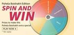Amazon Pohela Boishakh Spin And Win