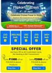 [Upcoming] Extra 1000₹ off on Selected Tv Orders above 30000₹    Extra 2000₹ on Selected Tv Orders above 50000₹ on Flipkart (4-8 April)