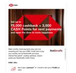 HSBC : Up to INR 5,000 cashback + 3000 CASH Points for rental payments at RedGirraffe!