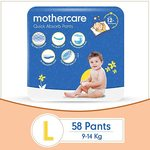 Mothercare Diaper Pants Extra Absorb master link